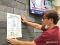 [지역]경남도 '반려동물진료비 자율표시제' 전국 첫 시행